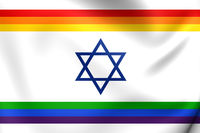 Israel Gay Flag