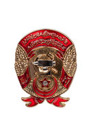 badge of the Order of Red Banner of Labour of the Azerbaijan SSR