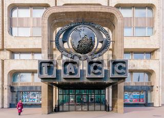 ITAR-TASS Press Agency