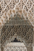 Detail of Moorish architecture, Courtyard of the Lions, Nasrid palaces, Granada, Andalusia, Spain