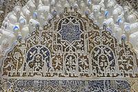 Maurische Arabesken oder Muqarnas