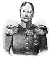 Frederick Wilhelm Ludwig of Prussia, 1797 - 1888, German emperor