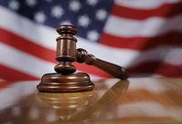 Justice USA