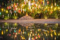 ASIA THAILAND CHIANG LOY KRATHONG FESTIVAL