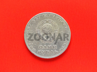 Russian CCCP coin