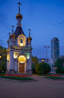 Night view of the Chapel of St. Catherine the Labor Square  in Yekaterinburg.