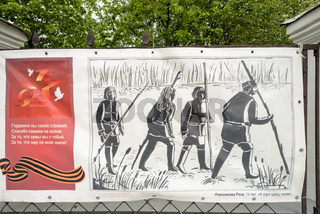 Childrens paintings on display in Yekaterinburg Russia  for 9th of May Victory Day celebration