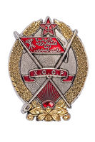 badge of the Order of the Red Banner of Khorezm SSR