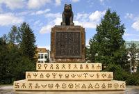 State seal monument, Ulaanbaatar,Mongolia