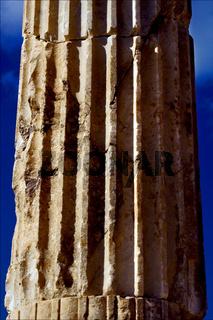 abstract column piece