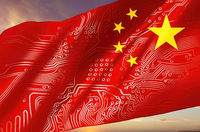 Digital leadership of China