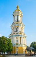 Bell Tower Kiev Pechersk Lavra