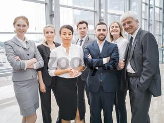 Portrait business people team