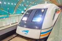Shanghai Maglev Train station China