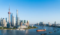 beautiful shanghai cityscape in afternoon