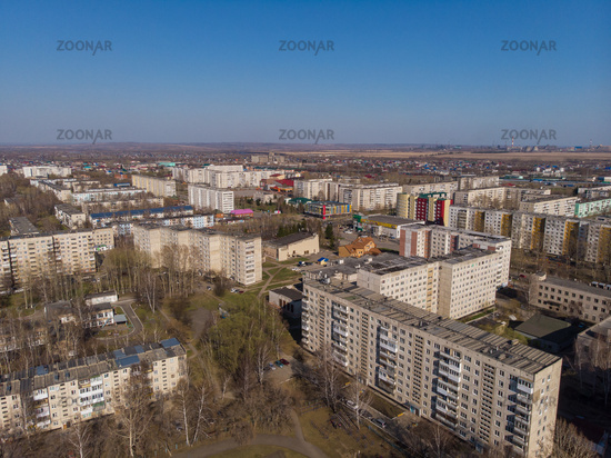 Aerial view of a Zarinsk town in summer landscape