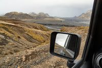 Side view mirror, Iceland drive