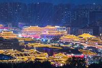 sleepless town at xian