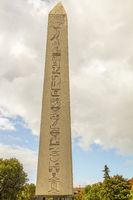 Turkey Istanbul Egyptian Obelisk