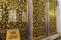 The bronze grid of Sultan Mahmud I's Library in Hagia Sophia, decorated with flowers and branch conv