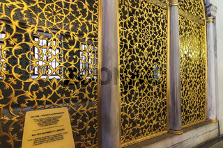The bronze grid of Sultan Mahmud I's Library in Hagia Sophia, decorated with flowers and branch convolutions