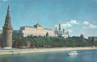Anapa, Russia - September 02, 2019: Scanned Photograph card Grand Kremlin Palace, in a set of postcards