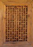 Abstract paneling pattern - background - wood wall - veneer rosewood - decorative textures - natural structure - Interior Design wallpaper