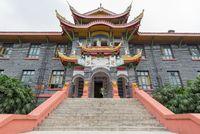 Chengdu Huaxi Sichuan University building