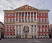 Red building of the Moscow Government on Tverskaya Street .