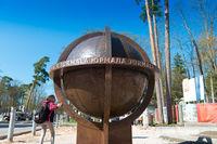 The bronze globe of Jurmala, Latvia