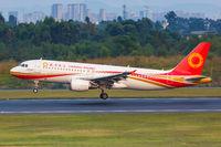 Chengdu Airlines Airbus A320 airplane Chengdu airport