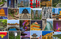 Collage of China images (my photos) - travel background