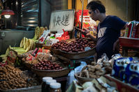 Fruit and snack seller in Muslim Quarter in Xian
