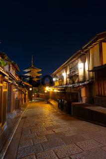 Yasaka Pagoda in Higashiyama Kyoto Japan