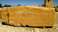 Hieroglyph on Ruins of Amun temple ,Soleb, Sudan