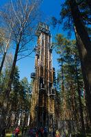 Dzintari park tower, Jurmala, Latvia