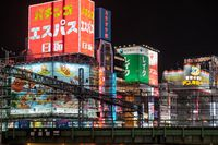 TOKYO, JAPAN - 16 FEB 2018: Avenue full of signs and neon and elevated train rails in Kabukicho, Tokyo
