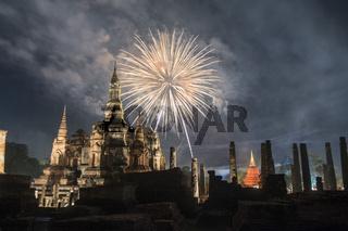 ASIA THAILAND SUKHOTHAI LOY KRATHONG