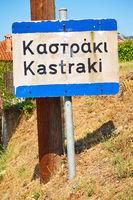 Road sign at entrance to Kastraki