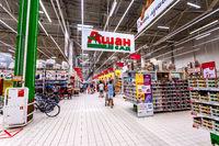 Interior of the hypermarket Auchan