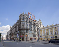 Central Universal Department Store