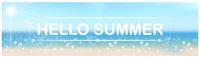 Blurred Hello Summer Banner