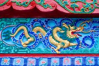 Dragon colorful bas-relief in a taoist temple