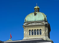 Main dome, Federal Palace, housing the Swiss government and the Swiss parliament, Bern, Switzerland