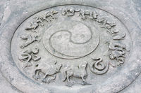Bas-Relief with YinYang symbol and twelve animals