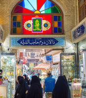 people Grand Bazaar Tehran Iran