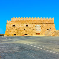 Venetian Fortress in Heraklion
