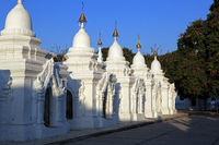 Some of the 729 stupas of Kuthodaw Pagoda the largest book in the world in Myanmar