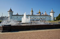 Fountain on the Red square with the Tobolsk Kremlin on the background. Tobolsk. Russia