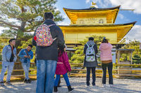Kinkakuji Golden Pavilion, Kyoto, Japan